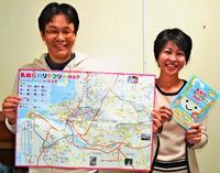 授乳室どこ? 赤ちゃん連れに優しい那覇MAP 市内181カ所を掲載