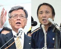 辺野古新基地:「県民投票に逃げるな」山城議長が翁長知事にくぎ