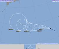 台風21号(チェービー)が発生 南鳥島近海を北西へ