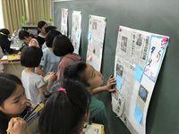新聞記事を話し合う材料に 沖縄の神森小・寄宮中で新聞教室