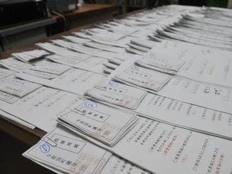 通算99回を数えた議長選で使われた投票用紙の束=31日、与那国町議会