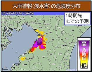 大雨警報時に地図上に色別で表示される危険度分布のイメージ図(気象庁HPから)