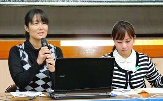 南米研修の内容を報告する仲間祥子さん(左)と石川真衣さん=宜野座村中央公民館