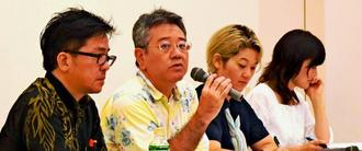 沖縄の子どもの貧困と地域社会の責任を話し合う登壇者=15日、那覇市職員厚生会厚生会館