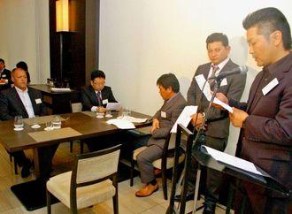 会合では沖縄をはじめ、九州各県の労務単価などの現状を報告し合った=那覇市、リーガロイヤルグラン沖縄