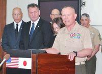 沖縄米軍のトップが異例の記者会見 再発防止策協議へ