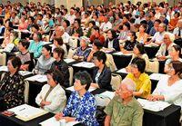 「フレイル」予防訴え/県医師会講座に500人