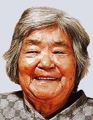 中村トミ子さん