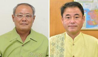 立候補を届け出た大城勝永氏(左)と宜保晴毅氏