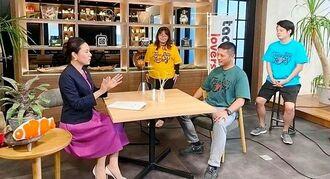 「リンクユーちゃんねる」第1回の撮影現場=8月10日、沖縄タイムス社