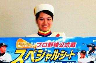 キャンペーンをPRする稲嶺真理菜さん=沖縄タイムス社