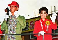 流れ変わらず、期待感も上滑り 苦境の「オール沖縄」【うるま市長選・下】