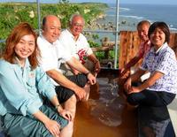 宮古島に温泉水、無料で入れる足湯も 天然ガス活用へ実験