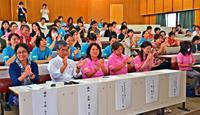 世界の医療に触れる「ウチナーンチュ・ナースデイ」 看護大生、海外県人と交流