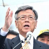 防衛大臣があれだけ言っても歯が立たず… 翁長知事「日本国から守られている感じがしない」