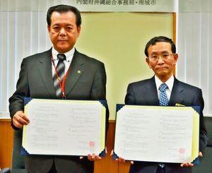 協定に調印した古謝景春南城市長(左)と河合正保沖縄総合事務局長=那覇市の沖縄総合事務局
