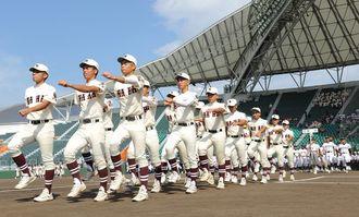 開会式で行進する高校球児たち=2015年6月、沖縄セルラースタジアム那覇