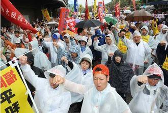 ガンバロー三唱で気勢を上げる5・15平和行進の参加者=18日、宜野湾市立野球場前