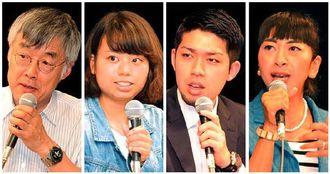 それぞれの立場からできる活動について話す(左から)高橋源一郎さん、石橋柚里さん、元山仁士郎さん、城間真弓さん=3日午後、那覇市民会館