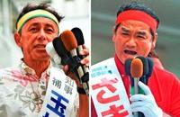 台風接近、最後の街頭アピールで支持訴え 沖縄県知事選あす30日投開票