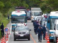 高江ヘリパッド警備で初 機動隊員を書類送検 抗議男性を車両でひく