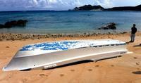 岩手から沖縄の離島へ 大震災の被災船、7年かけ漂着