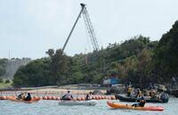辺野古、25日埋め立て着手 沖縄知事、対抗策検討