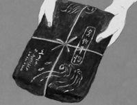 [また明日](200)/再会の章(10)/群ようこ・作/丹下京子・画