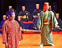 古典に新作、華やか11演目 タイムスホールで男性舞踊家「飛輪の会」公演