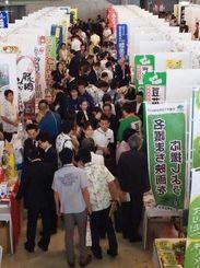 2014年の沖縄大交易会