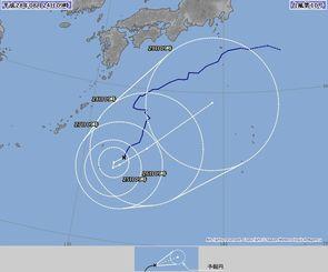 24日午前9時現在の台風10号進路予想図(気象庁HPから)