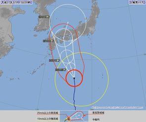 台風11号の進路予想図(気象庁HPより)