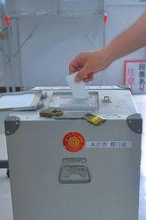 (資料写真)投票箱