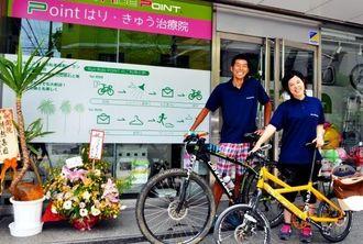 ランナーと自転車利用者が快適に過ごしてほしいと笑顔を見せる金城一也さん、夏希さん夫妻=那覇市久茂地