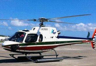 粟国村が一括交付金を活用して運航するアイラス航空のヘリ
