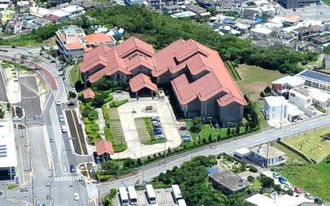 沖縄県公文書館
