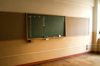(資料写真)黒板