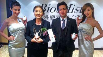台湾で携帯美容機器「ビオスミスト」をアピールした新垣通商の新垣旬子社長(左から2人目)とプロジェクト琉球の新垣龍太社長(同3人目)=19日、台北市