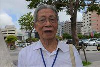 台湾籍の元日本兵と元軍属が訴え 「私たちを忘れないで」