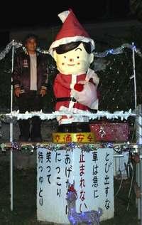 サンタ姿のソニー坊や 地域に笑顔のプレゼント 沖縄・本部町