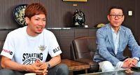 岸本ら9月のBリーグ開幕戦PR キングス-アルバルク戦