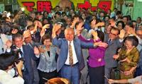 「あっぱれな政治家」 対立陣営も認めた大田元知事 基地負担軽減・経済振興訴え8年【深掘り】