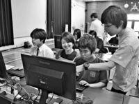 プログラミング学ぶ/森川特支 ゲーム製作挑戦