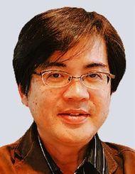 浜川仁教授