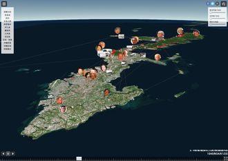 「沖縄戦デジタルアーカイブ~戦世からの伝言」の画面