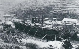台湾出兵に同行し、琉球処分では尚泰王を神戸まで連行した東海丸(又吉盛清氏提供)
