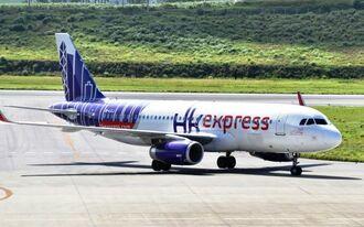 (資料写真)香港エクスプレスの機体