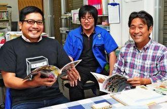 猫の専門誌「うちにゃ」を発刊した沖縄教販の(左から)知念義幸さん、平松大さん、友寄隆之さん=那覇市古波蔵