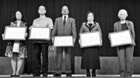 [きょうナニある?]/話題/女性研究者賞で5人表彰/会設立20周年で新設