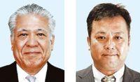 8年ぶり選挙へ、2氏が立候補表明 南風原町長選きょう告示